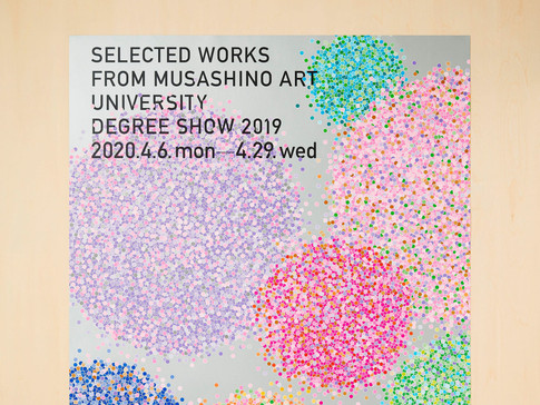 SELECTED WORKS FROM MAU 2019
