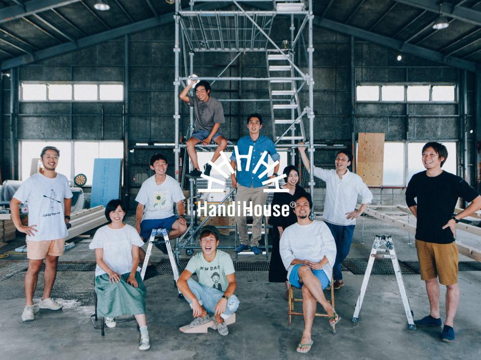 Handihouse project
