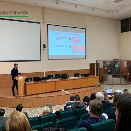 Образовательная и научно-практическая конференция