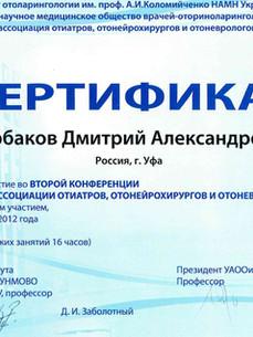 2012.1.-min.jpg