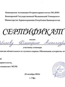 2012.3.-min.jpg
