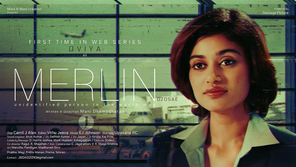 Merlin Web Series 2021 Watch Full Episode