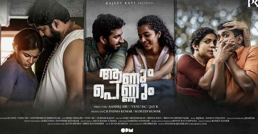 Aanum Pennum Malayalam Movies