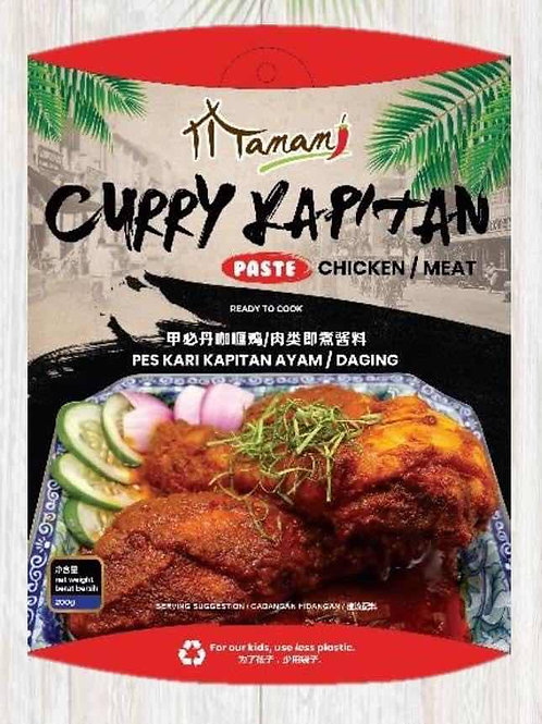 Mamami Curry Kapitan Paste - Chicken/Meat (200g)