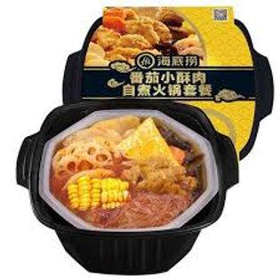 海底捞番茄小酥肉自煮火锅套餐 Hai Di Lao Tomato Chicken Hot Pot (415g)
