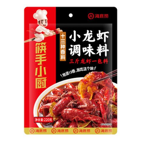 海底捞13香小龙虾调味料