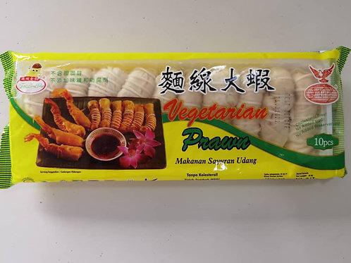 Vegetarian Prawn ( 10 pcs ) - Pack