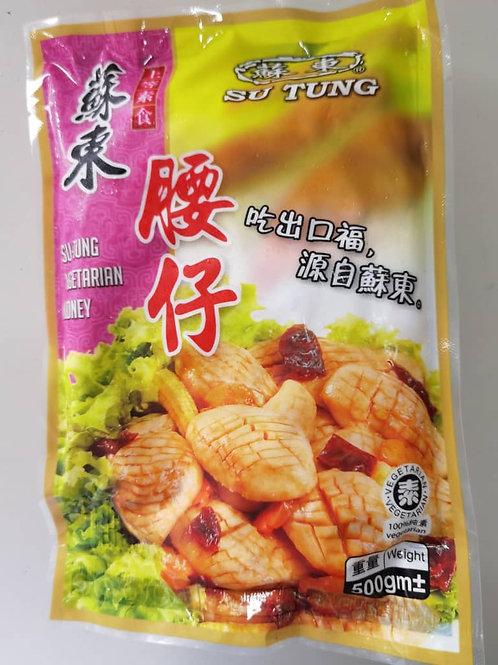 Vegetarian Kidney ST ( 500 g ) - Pack