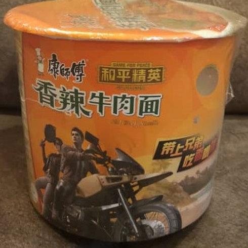 康師傅香辣牛肉面 Kang Shi Fu Hot Beef Noodle