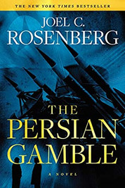 persian gamble.jpg
