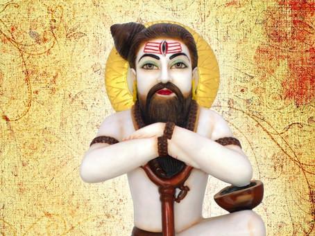 Классические тексты Натха-сампрадаи. Введение Гуру Йоги Матсьендранатха.