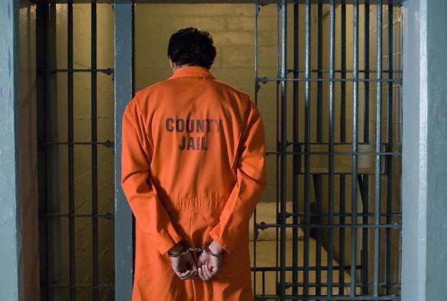 county inmate.jpg