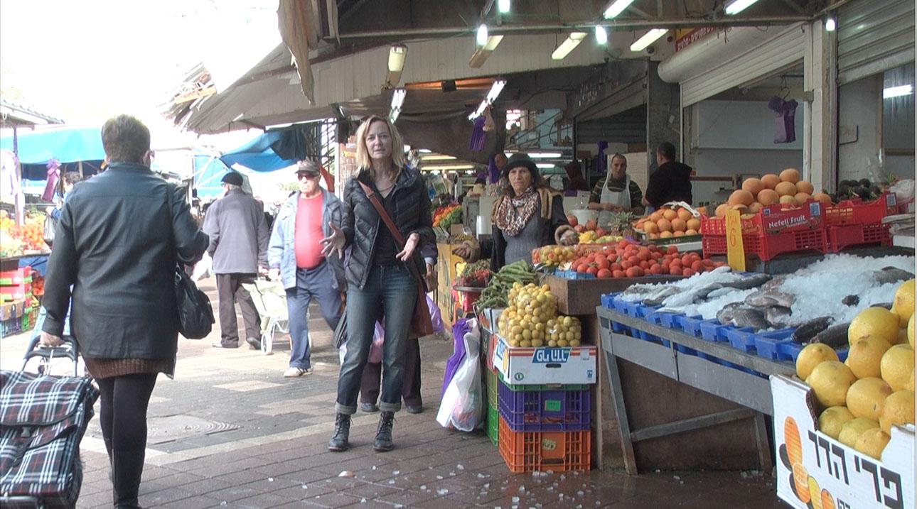 Netanya Market - 1