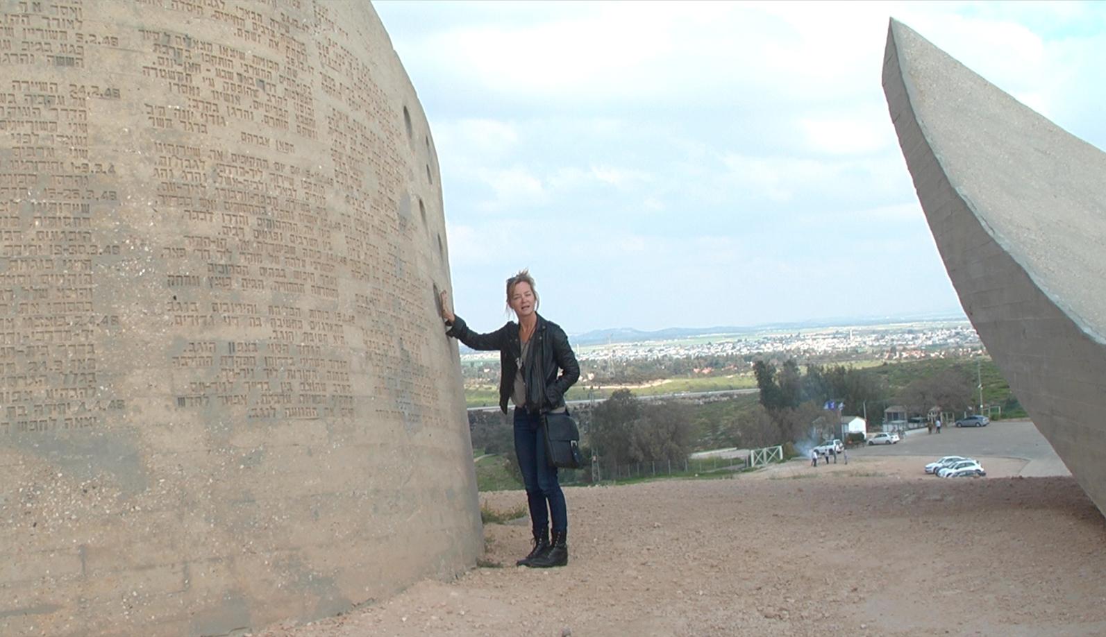 Negev Brigade Memorial - 5
