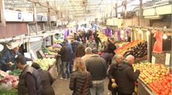 Netanya Market - 5