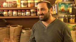 Atlas Café- Coffee and Spice Store