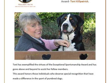 2019 Exceptional Sportsmanship Award