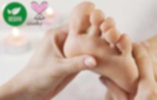 Foot Reflexology.jpg