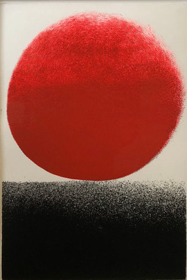 Rupprecht Geiger: Farbmodulation, Serigrafie, 1962