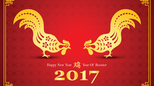 The Year of the Rooster - Happy New Year