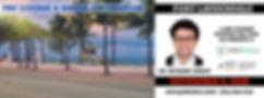 PRF Coures Fort Lauderdale November 5, 2