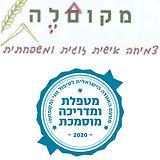 LogoMakomle8.jpg