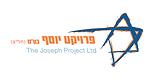 יוסף.png