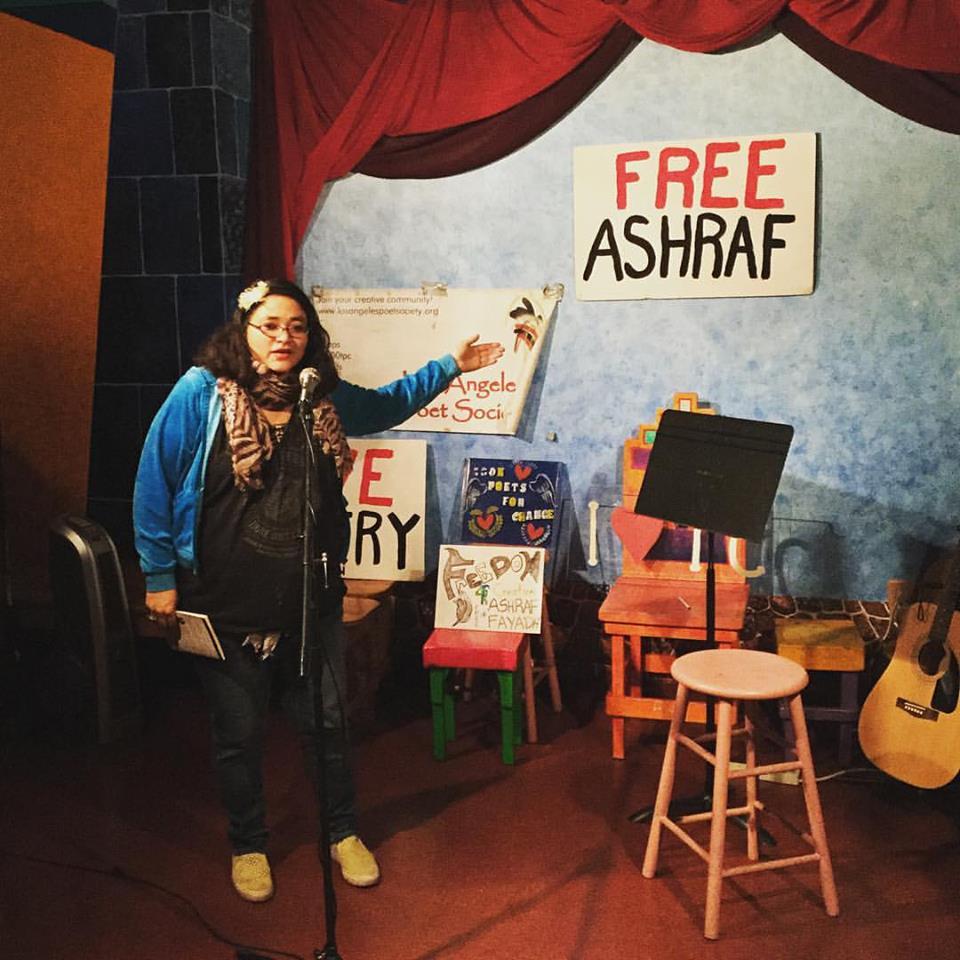 Free Ashraf!