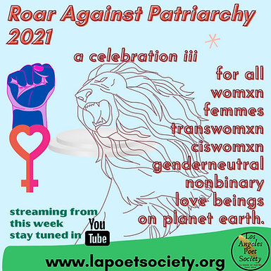 Copy of Roar against patriarchy.png