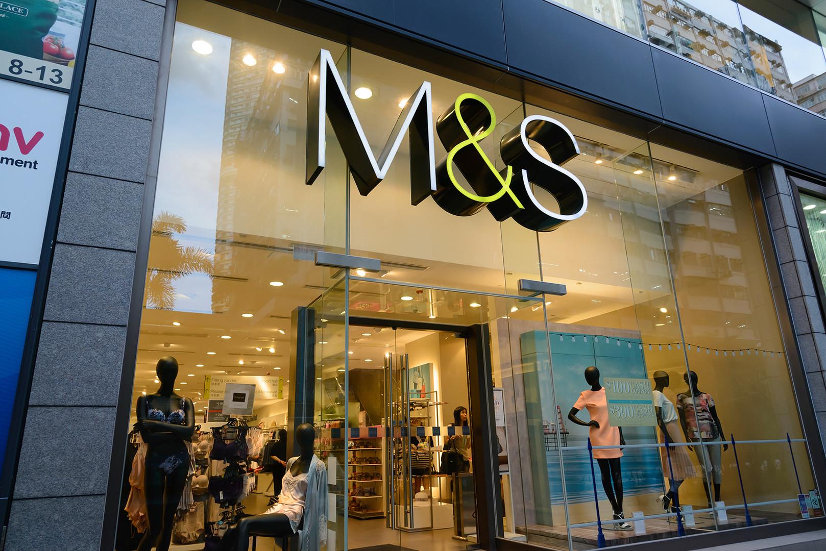 Built up M&S Letters