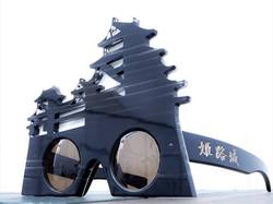 姫路城メガネ