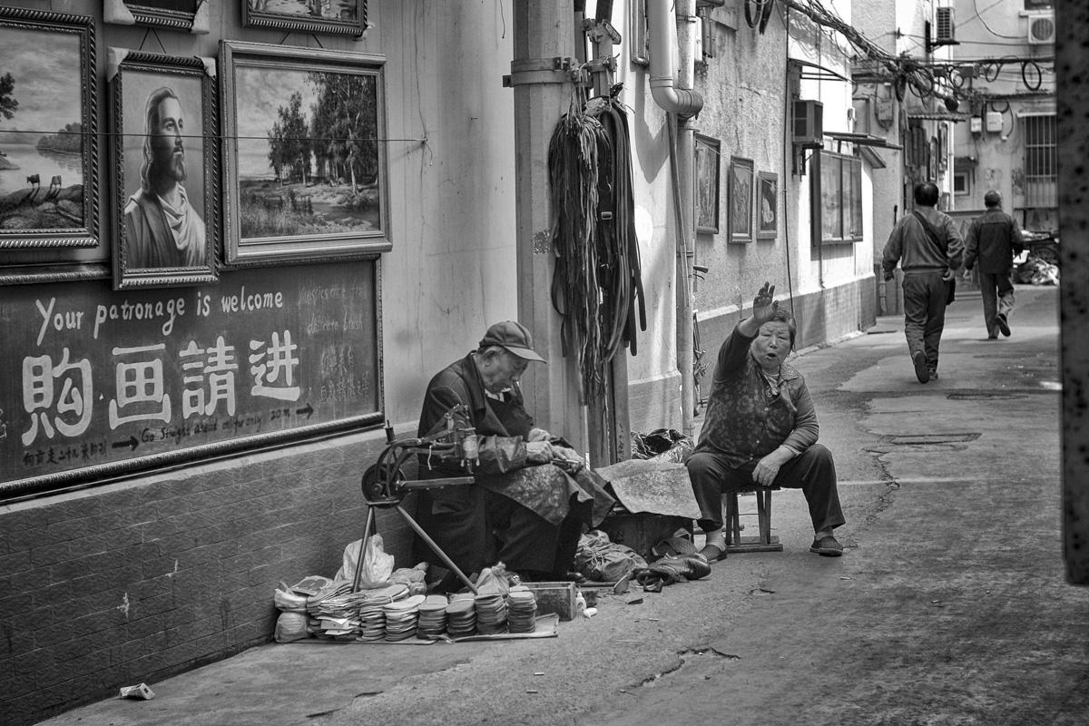 China - Shanghai.jpg
