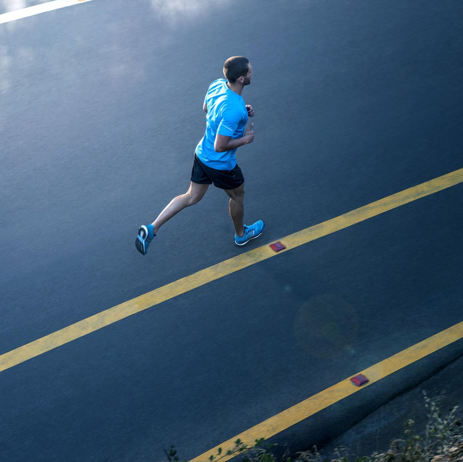 Adidas - Campaña Running