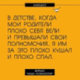u_82ede58a4448989b322d0274db9f233c_800.j