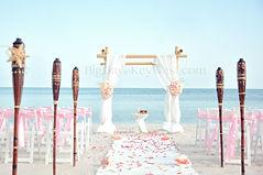turquoise wedding arch key west