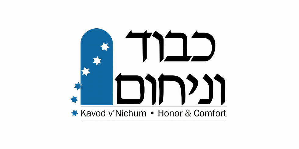 Kavod v'Nichum Conference | Finding Peace, One Piece at a Time