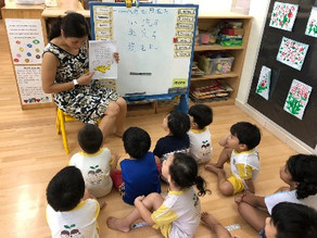 Tips to select an ChildCare Centre