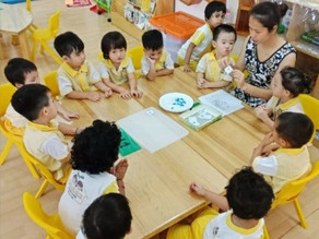 Choosing a Childcare Centre for your child?