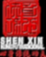 ShenXin-logo2017-Transp-textBranco.png
