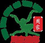 logo-chowgar-LouvaDeus-verde.png