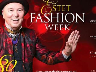 15-й сезон Estet Fashion Week  юбилейная неделя моды