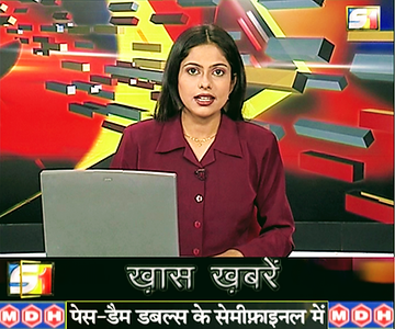 Sweta Rai Newscaster