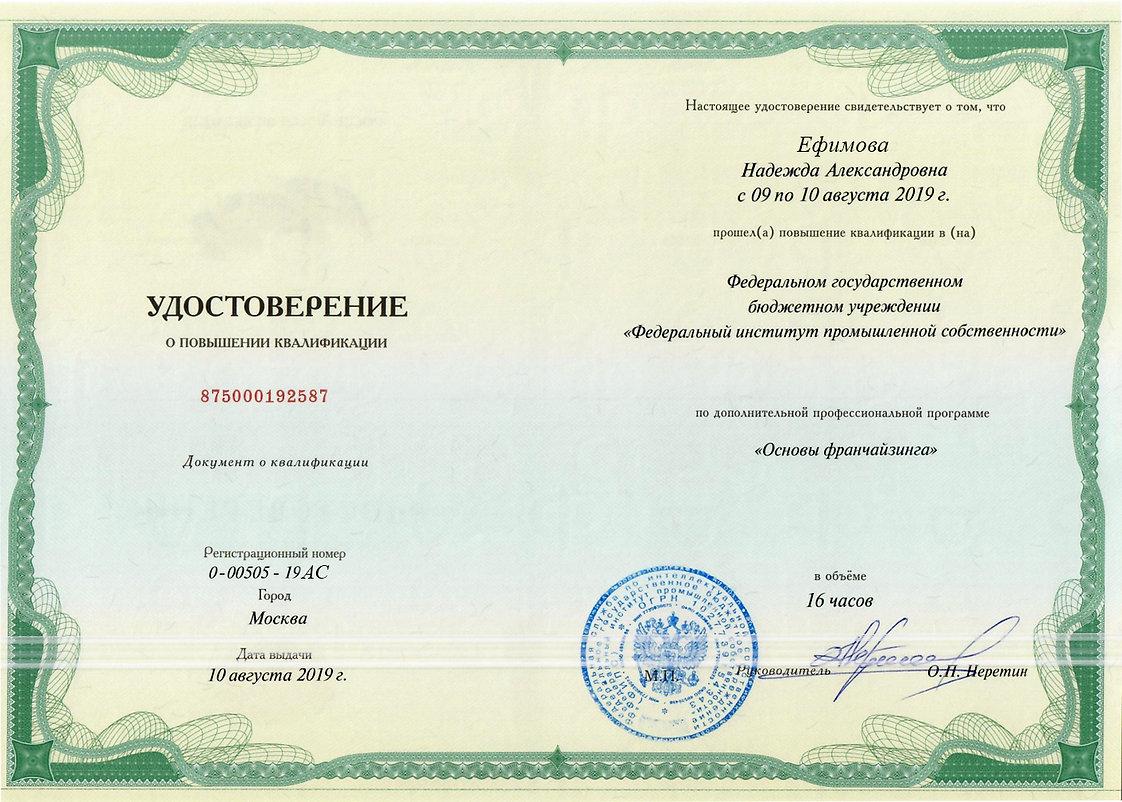 franchschool.ru.jpg