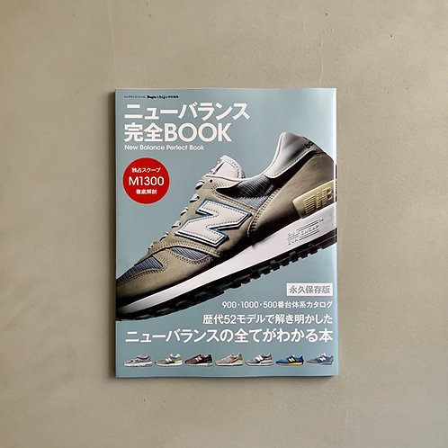 New Balance Perfect Book