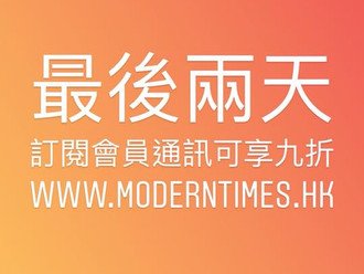 【LAST TWO DAYS - 10% OFF COUPON FOR MT NEWSLETTER SUBSCRIBER】