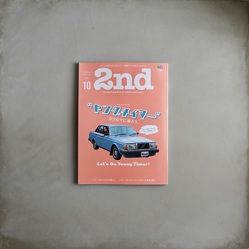 2nd vol. 163 - Neo Classic Car Issue II