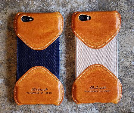 Roberu iPhone 5s/SE Case - Camel