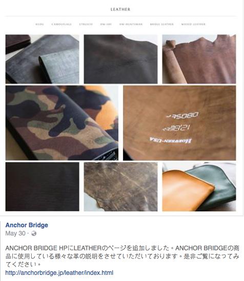 HYPEBEAST - Anchor Bridge Trunk Show HK 2015