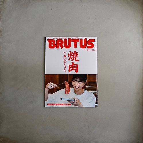 Brutus Vol. 943