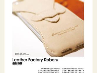 【HANDMADE IN JAPAN - ROBERU NUBUCK LEATHER WATER REPELLENT iPHONE 7 CASE - IVORY】